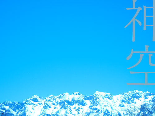 sada20110314.jpg