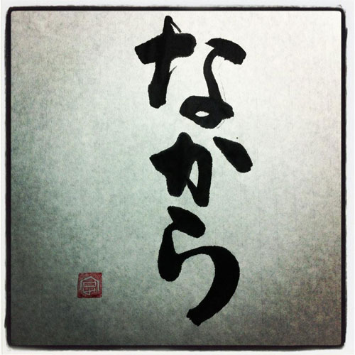 sadaoyaji20120103.jpg